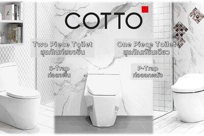 Thiết bị vệ sinh Cotto phân khúc tầm trung đáng đầu tư năm 2021